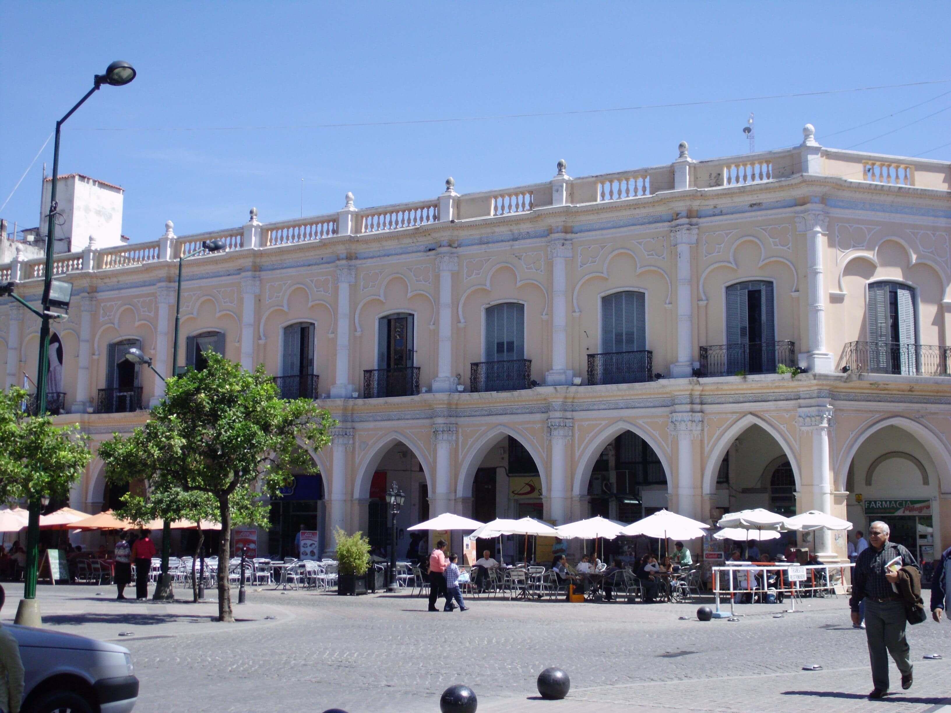 Museo de Arqueología de Alta Montaña. Fuente: Wikipedia